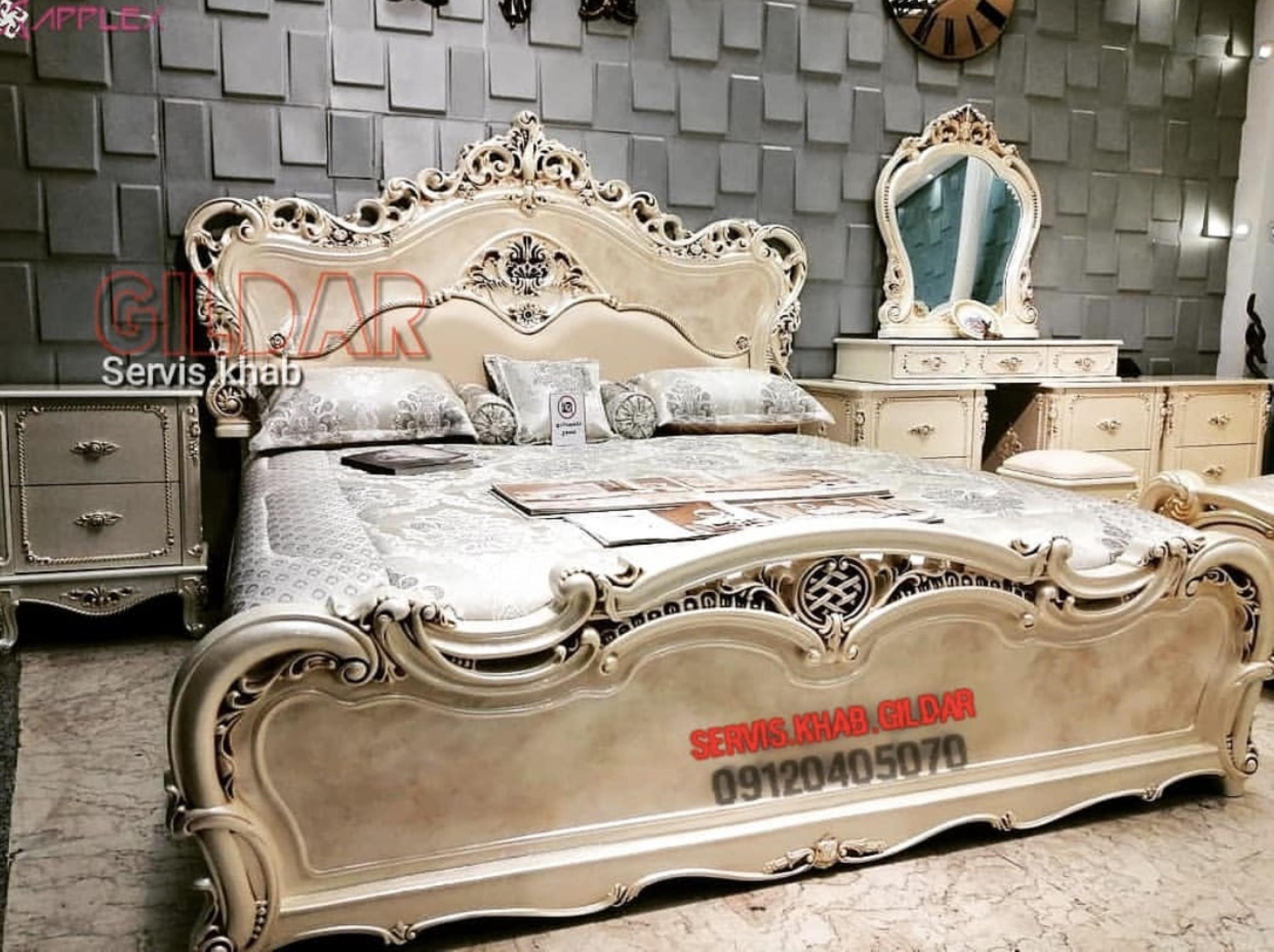 خرید سرویس خواب کلاسیک مدل آتوسا