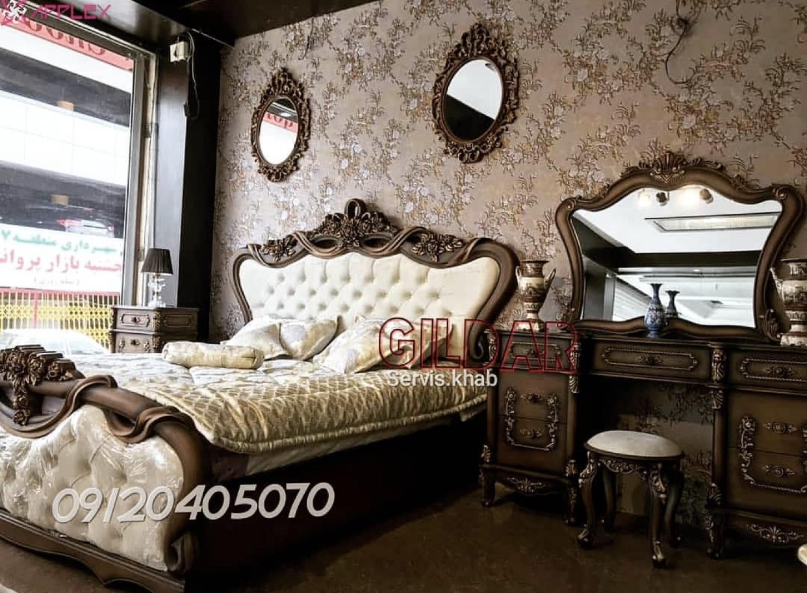 قیمت سرویس خواب کلاسیک