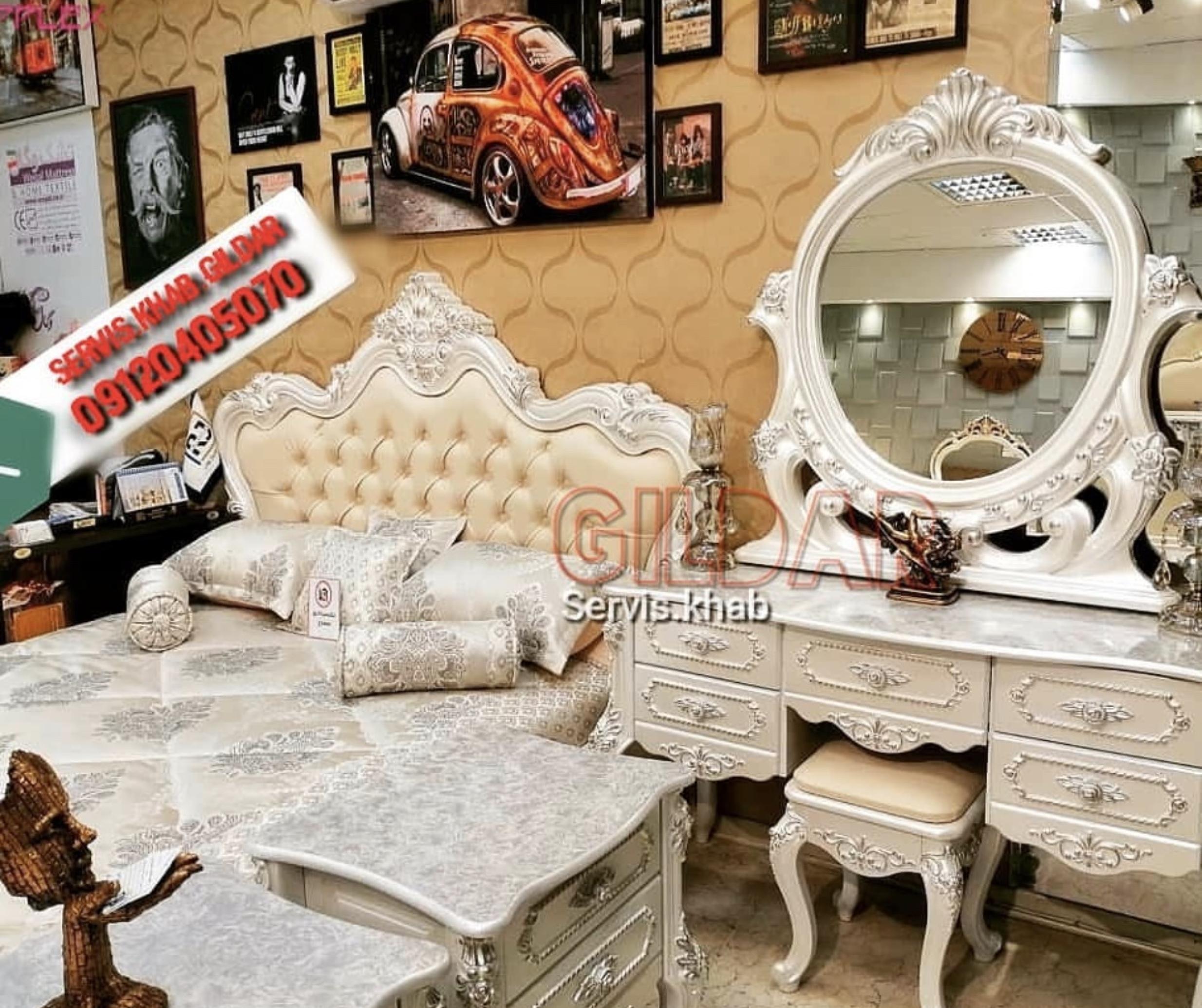 خرید سرویس خواب کلاسیک مدل وَنتی