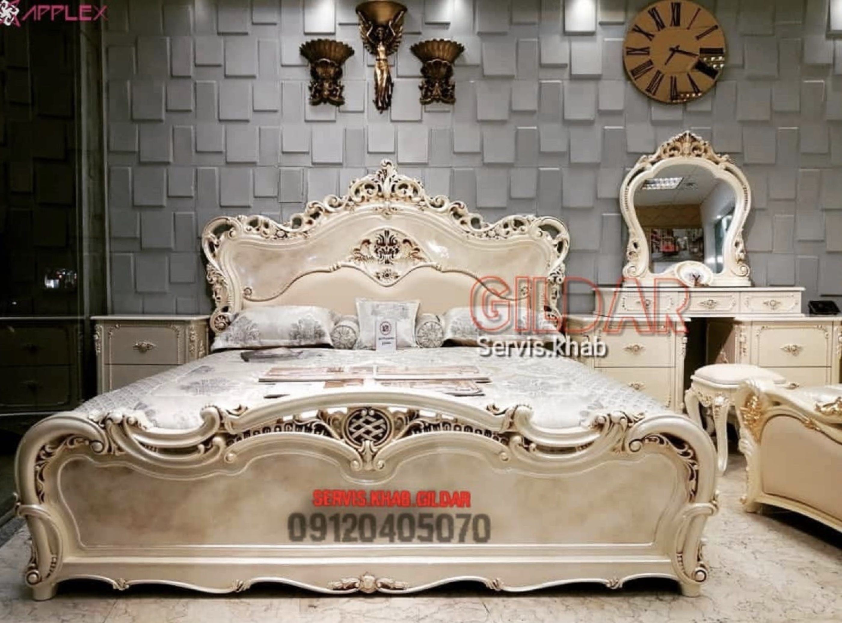 قیمت سرویس خواب کلاسیک مدل آتوسا