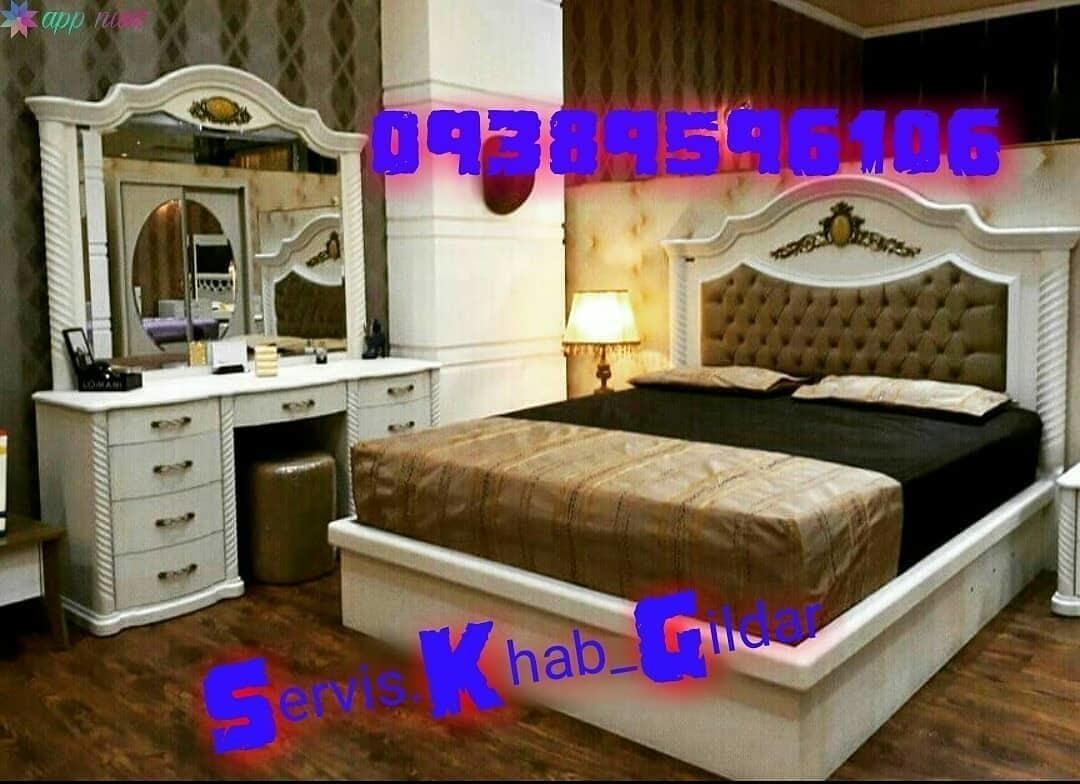 سرویس خواب اسپرت مدل رامونا