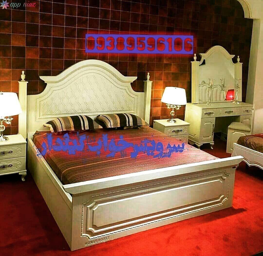 سرویس خواب اسپرت مدل سیلور