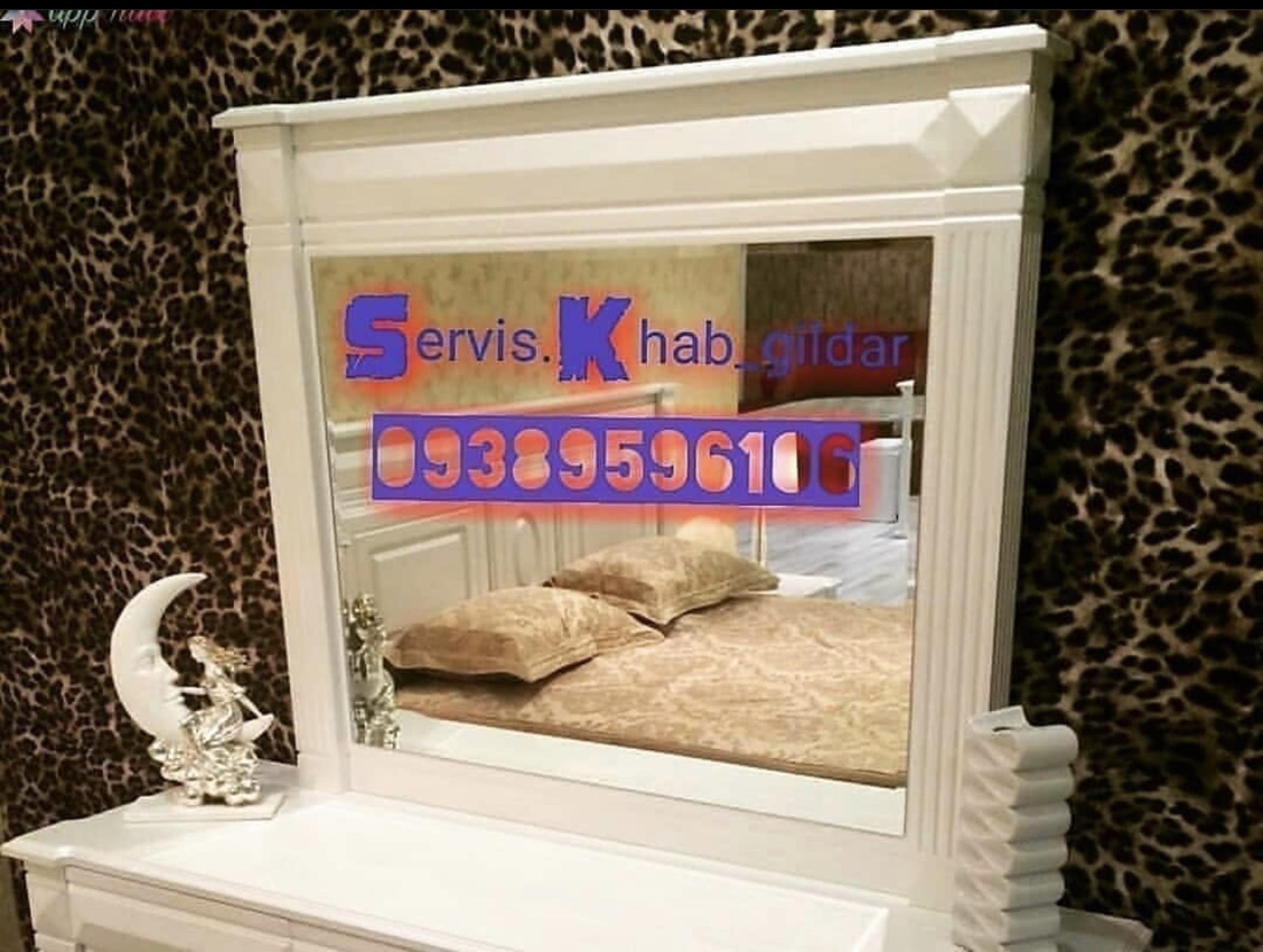 قیمت سرویس خواب اسپرت مدل اِنتیوس