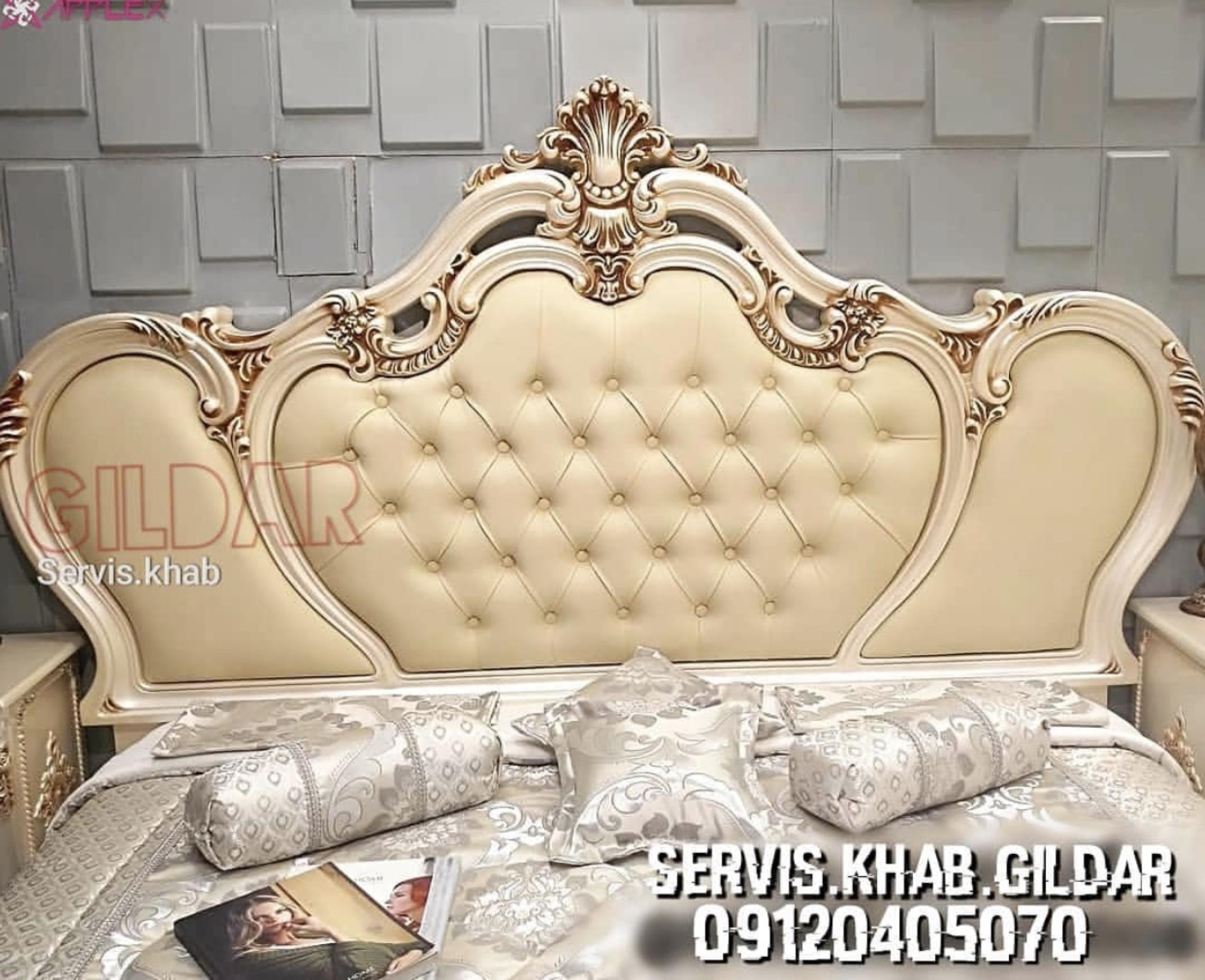 قیمت سرویس خواب کلاسیک مدل شانیس