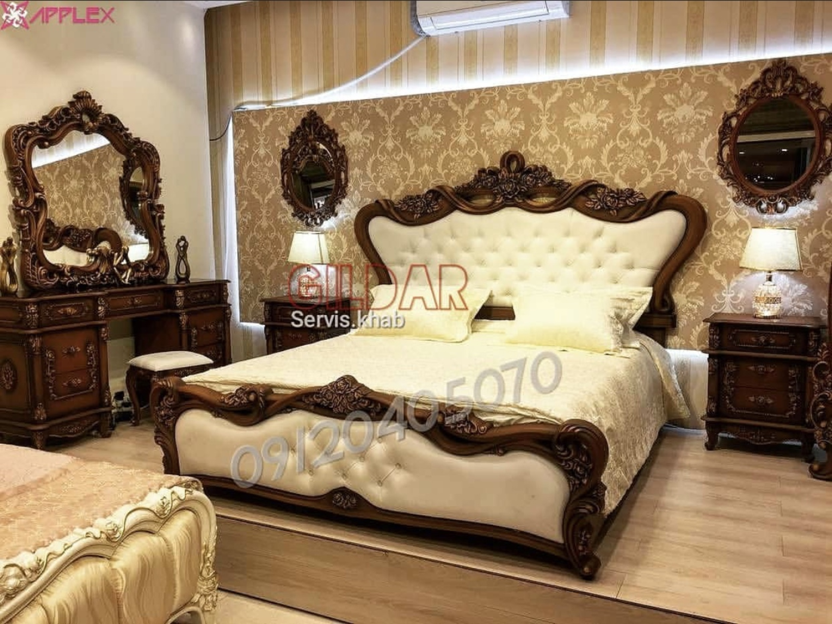 سرویس خواب کلاسیک مدل فِندی