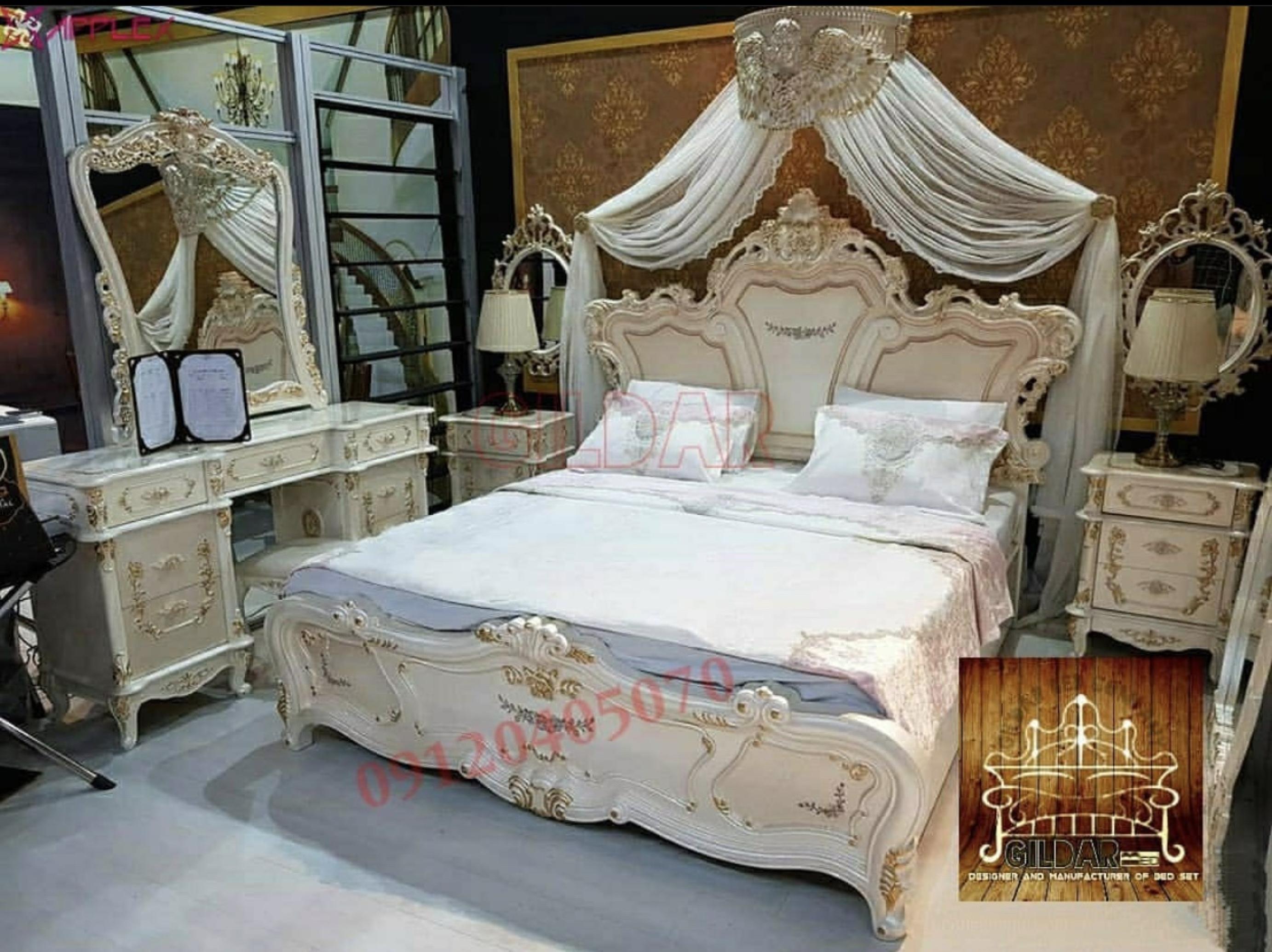 سرویس خواب کلاسیک مدل واندو