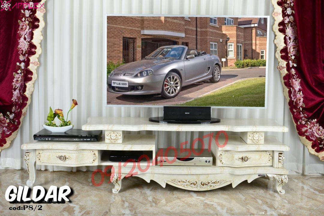 قیمت میز تلویزیون