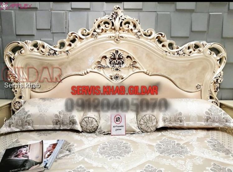 سرویس خواب کلاسیک مدل آتوسا